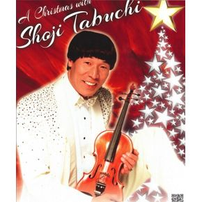 Shoji Tabuchi Christmas-12/17 5pm SHOW ONLY at Mentor Fine Arts Theater ($49.75)